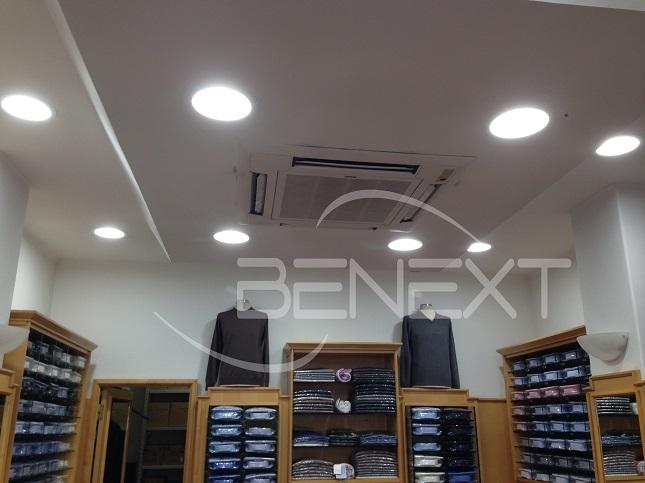 Progetto illuminazione led bar